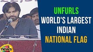 Pawan Kalyan Unfurls World's Largest Indian National Flag | Mango News - MANGONEWS