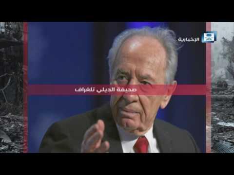 تدخلات إيران في الشأن الفلسطيني