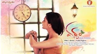 Varnam - Telugu Short Film Promotional Song 2017 - YOUTUBE