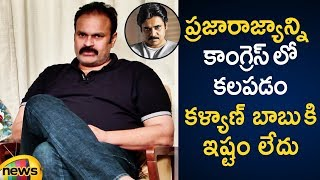 Naga Babu Reveals Unknown Facts About Pawan Kalyan Janasena | #PawanKalyan | Mango News - MANGONEWS