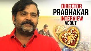 Director Prabhakar Interview About Brand Babu Movie | TFPC - TFPC