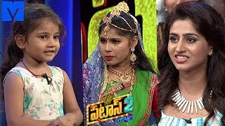 Patas 2 - Pataas Latest Promo - 15th October 2019 - Anchor Ravi,Varshini - Mallemalatv - MALLEMALATV