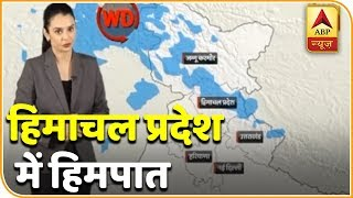 More snow in store for Himachal Pradesh | Skymet Weather Report - ABPNEWSTV