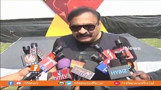 Kite Flying Festival Grandly Held Country Club   Hyderabad   iNews - INEWS