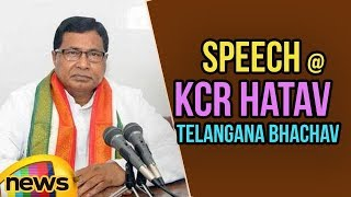 Jana Reddy Speaks About History Of Congress Party | Congress Dharna At Gandhi Bhavan | Mango News - MANGONEWS