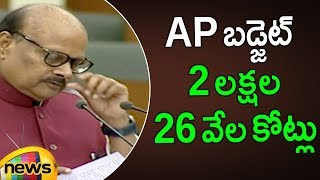 AP Budget Is Rs 2,26,177.53 Crore For 2019-20 | AP Assembly Budget Session 2019 | Mango News - MANGONEWS