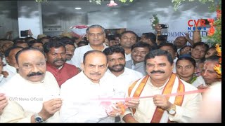 Mandali Chairman Swamy Goud Inaugurates SC/ST Commission Office at Basheerbagh in Hyderabad | CVR - CVRNEWSOFFICIAL