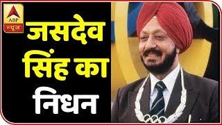 Master Stroke: Renowned commentator Jasdev Singh dead - ABPNEWSTV
