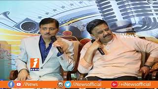 Indian Singers Rights Association (ISRA) Press Meet | SP Balasubrahmanyam | iNews - INEWS
