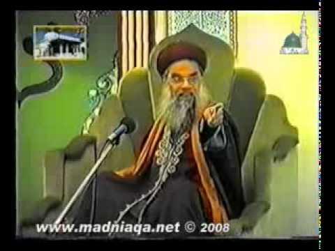 Hazoor Ghazi al Millat Sayed Muhammed Hashmi Miya Ashrafi ul Jilani