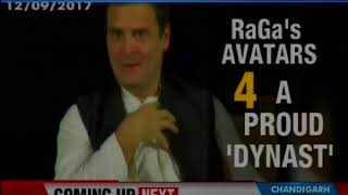 On Rahul Gandhi's crowning eve, who is Rahul Gandhi debate; its chaiwala vs what-wala now? - NEWSXLIVE