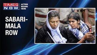 Supreme Court directs Kerala Police to provide protection to Kanaka Durga & Bindu Ammini - TIMESNOWONLINE