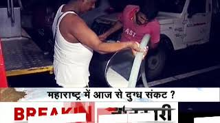 Maharashtra milk protest: Farmers plan to intensify milk stir as govt refuses to meet them - ZEENEWS
