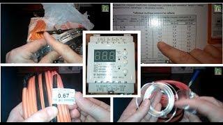 Электрический тёплый пол Ratey 0,67кВт. Обзор поставки.