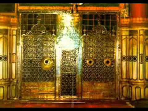 108 Surah Al Kausar Full with Kanzul Iman Urdu Translation