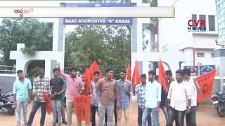 ABVP protests against Private Schools Mafia | Visakhapatnam | CVR News - CVRNEWSOFFICIAL