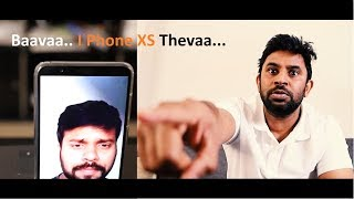 Baava iPhone Thevaa Telugu Short Film USA - Ft Pratheep Kumar Reddy Yaddala - YOUTUBE