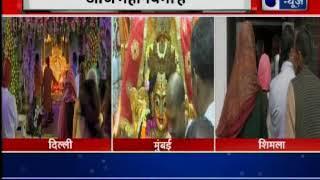 Maha Navmi : Celebrations all over country on the Ninth day of Navratri | देशभर में महानवमी की धूम - ITVNEWSINDIA