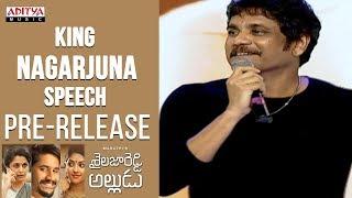 King Nagarjuna Speech @ Shailaja Reddy Alludu Pre-Release Event || Naga Chaitanya, Anu Emmanuelase - ADITYAMUSIC