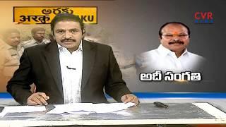Kanna Laxminarayana slams CM Chandrababu Govt Over Araku MLA Kidari Sarveswara Rao Demise | CVR News - CVRNEWSOFFICIAL