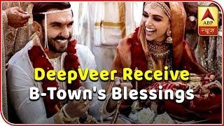 Deepika Padukone, Ranveer Singh receive B-town's blessings | Namaste Bharat - ABPNEWSTV