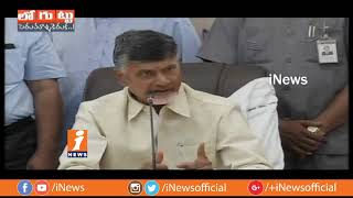 All Parties Plans To Starts Attracts Voters For Upcoming Election In Anantapur | Loguttu | iNews - INEWS