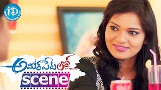 Ameerpet Lo Movie Scenes - Vennela And Her Friends Plan To Support An Orphanage || Srikanth - IDREAMMOVIES