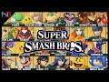 Super Smash Bros. Wii U: How To Pick A Character