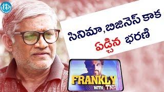 Film That Makes Me Cry - Tanikella Bharani || Frankly With TNR || Talking Movies with TNR - IDREAMMOVIES
