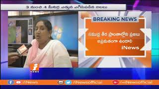 High Tides in Sea | Govt Alerts Coastal Area People | Whether Report | iNews - INEWS