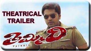 Simbhu Timmiri Movie Theatrical Trailer | Silambarasan | Richa | SS Thaman - SRIBALAJIMOVIES
