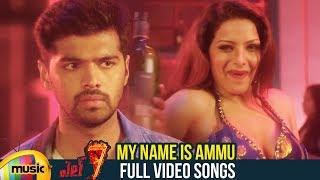 My Name Is Ammu Full Video Song | L7 Movie Video Songs | Adith Arun | Pooja Jhaveri | Mango Music - MANGOMUSIC