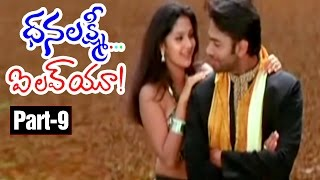 Dhanalakshmi I Love You Telugu Movie | Part 9 | Allari Naresh | Aditya Om | Ankitha | Chakri - MANGOVIDEOS