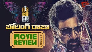 Disco Raja Movie Review | Ravi Teja | Nabha Natesh | Payal Rajput | #DiscoRaja Review | TeluguOne - TELUGUONE