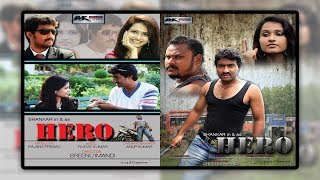 """HERO"" Telugu Short Film - YOUTUBE"