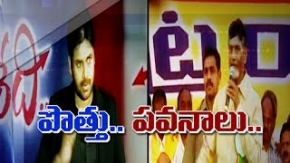 Pawan Kalyan Demands to TDP over Elections - TV5NEWSCHANNEL