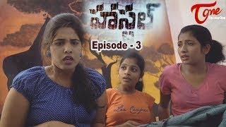 HOSTEL | Telugu Web Series | Epi #03 | by Vijay Chandu - TELUGUONE