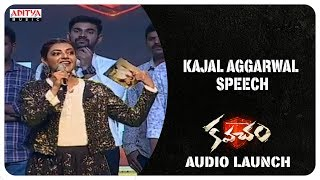 Kajal Aggarwal Speech @ Kavacham Audio Launch || Bellamkonda Sreenivas, Mehreen - ADITYAMUSIC