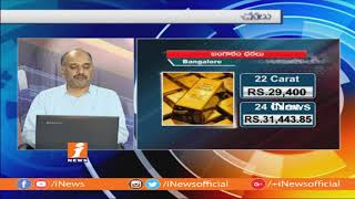 Markets Relay On Global Cues After Karnataka Issues Cleared   Money Money (17-05-2018)   iNews - INEWS