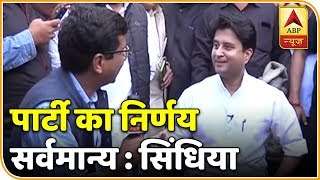 EXCLUSIVE INTERVIEW: MP will have a stable government, says Jyotiraditya Scindia - ABPNEWSTV