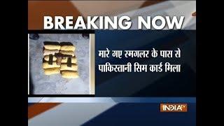 Punjab: BSF shot one Pakistani smuggler, recover 10 Kg drugs in Ferozepur sector - INDIATV