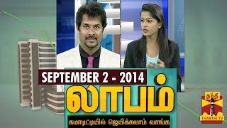 Laabam 02-09-2014 Thanthi TV Show