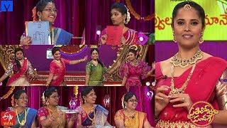 Prathi Roju Pandage Latest Promo - 25th March 2020 - Anasuya Bharadwaj - #Ugadi Special - MALLEMALATV