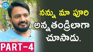 Sairam Shankar Exclusive Interview Part #4 || #Nenorakam || Talking Movies With iDream - IDREAMMOVIES