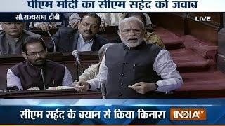 India TV News: Top 20 Reporter March 03, 2015 - INDIATV