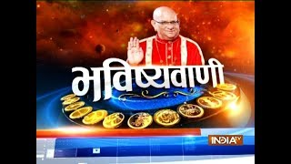 Bhavishyavani | 22nd January, 2018 ( Full ) - INDIATV