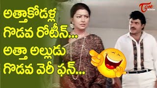 Nandamuri Balakrishna Fun With Mother In Law Sarada | Nari Nari Naduma Murari | NavvulaTV - NAVVULATV