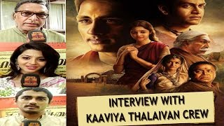 Interview With Kaaviya Thalaivan Crew – Thanthi TV Show