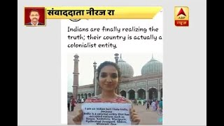 Twitter suspends verified Pak Defense handle for faking picture of an Indian girl - ABPNEWSTV