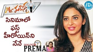 Rakul Preet Singh About A Chance In Mr Perfect Movie || Dialogue With Prema - IDREAMMOVIES
